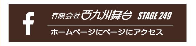 バナー>酒の古賀